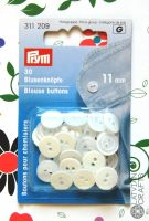 Blouse buttons Ø11mm - 30pcs