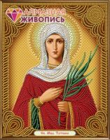 "Diamond painting ""Icon of Saint Tatiana"" - 22 x 28cm"
