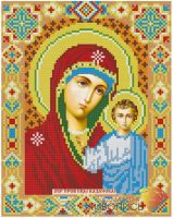 "Diamond painting ""Kazan Icon of the Mother of God"" - 22 x 28cm"