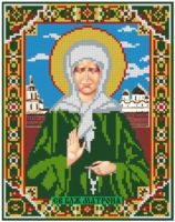 "Diamond painting ""Icon St. Matrona"" - 22 x 28cm"