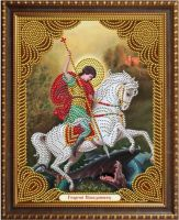"Diamond painting ""Icon St. George"" - 22 x 28cm"